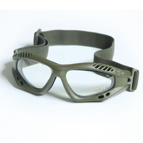 Brýle COMMANDO AIR Mil-Tec ZELENÉ ČIRÉ