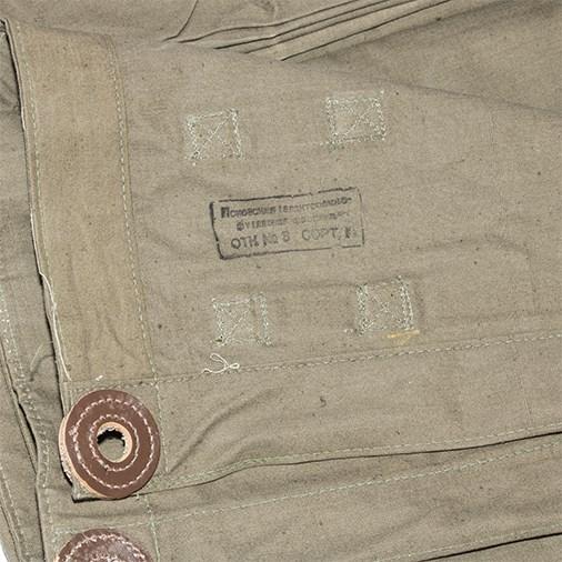 Celta RUSKÁ original OLIVOVÁ 174 x 174 cm použitá Armáda Ruská 16080285 L-11