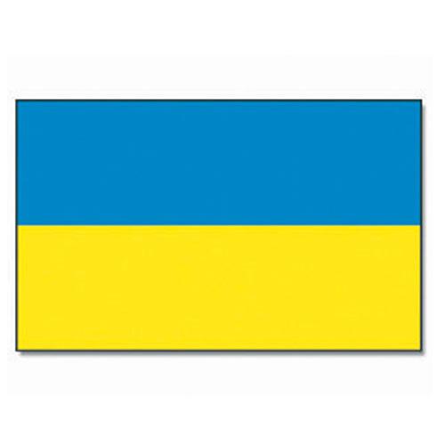 Vlajka státní UKRAJINA