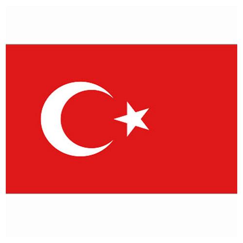 Vlajka státní TURECKO