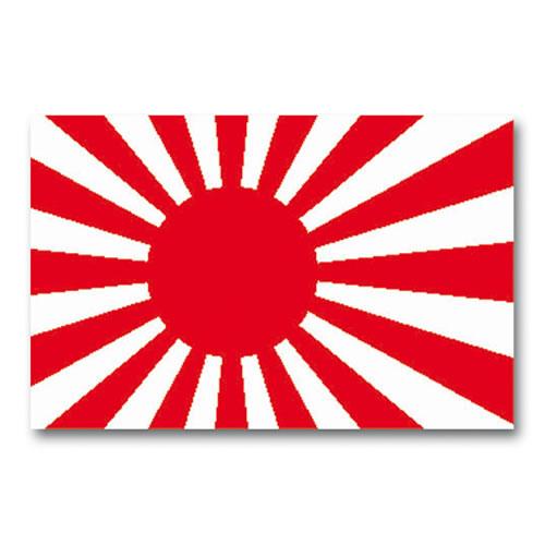 Vlajka JAPONSKO VÁLEČNÁ
