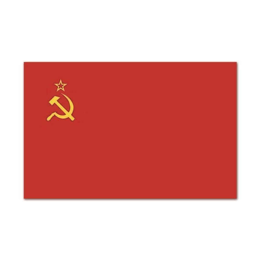 Vlajka státní SSSR