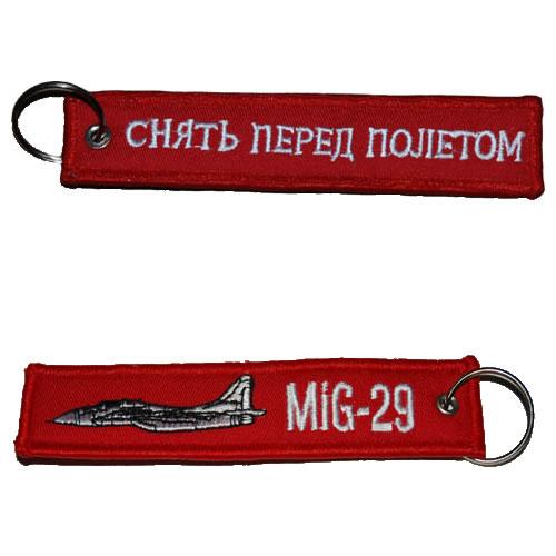 Klíčenka MIG-29/RBF ČERVENÁ