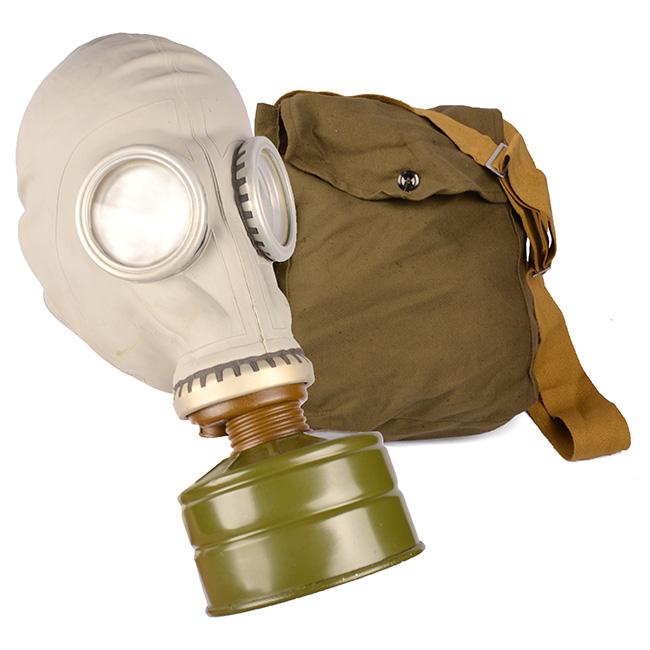 Maska plynová ruská GP-5 s taškou Armáda Ruská 627631 L-11