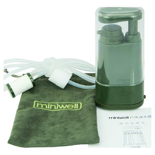 Filtrační systém na vodu MINIWELL velký ZELENÝ HIGHLANDER FA015 L-11