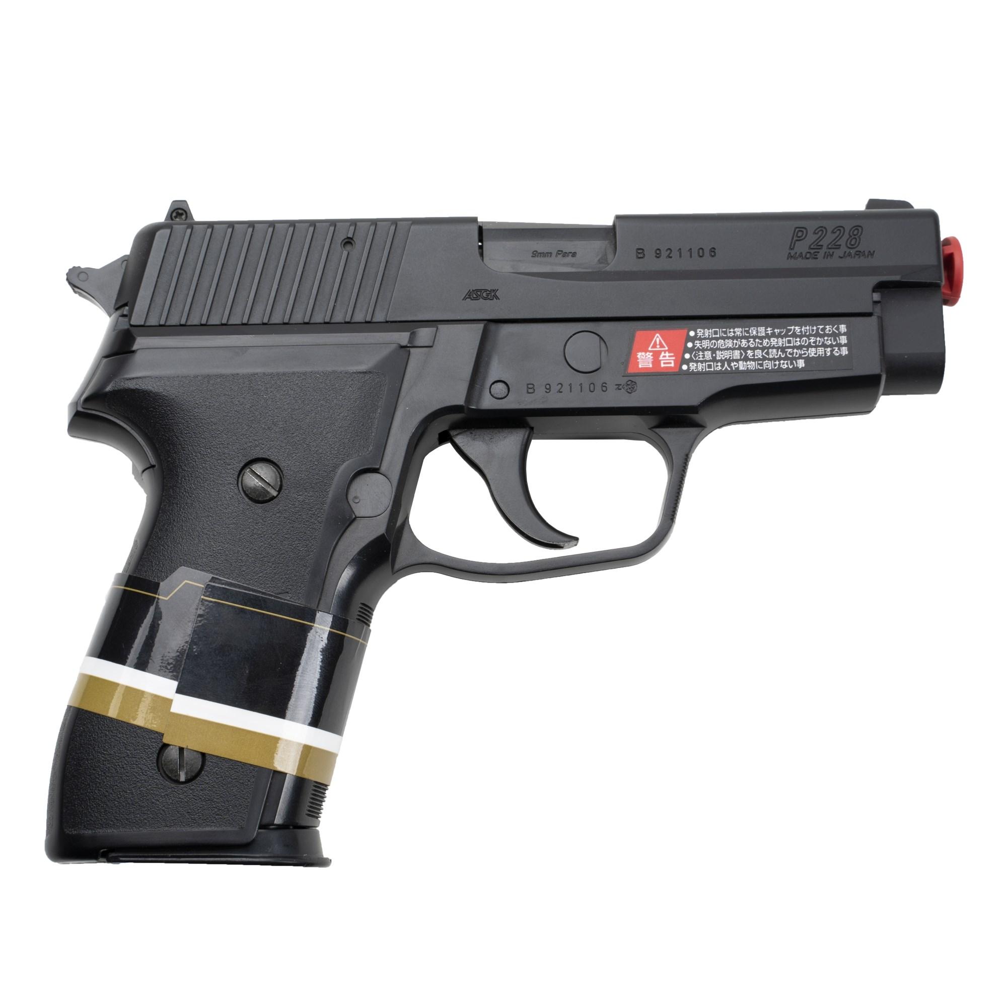 Pistole airsoft manuální Sig Sauer P228 ČERNÁ TOKYO MARUI 621083-0013232-3500 L-11